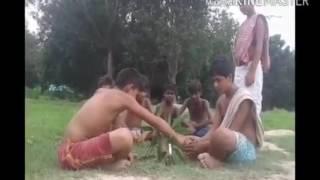 Kalyug ke Ram in Bhojpuri