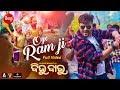 Oye Ramji Ramji - Full Video | Masti Song | Film - Biju Babu | Anubhav Mohanty