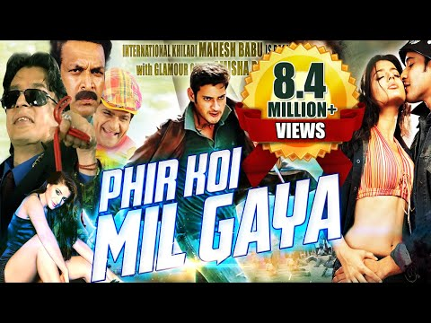 Phir Koi... Mil Gaya (2015) HD - Dubbed Hindi Movies 2015 Fu