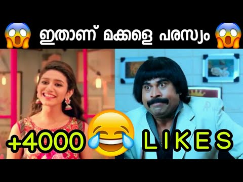 Priya warrier | south indian shopping mall ad | troll video