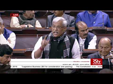 Sh Prabhat Jha's Remarks cont'd. | The Constitution (124th Amendment) Bill, 2019