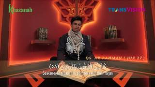 MUROTTAL   AR RAHMAN by MUZAMMIL HASBALLAH