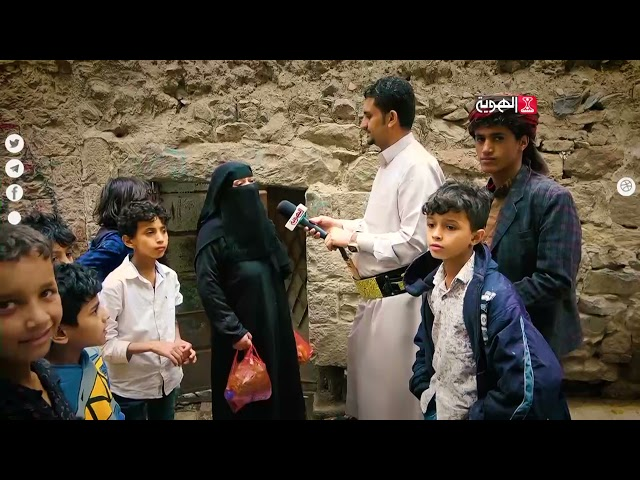 الجار للجار | حارة بحر رجرج بصنعاء القديمة | الحلقة 22 | قناة الهوية