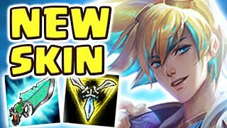 NEW STAR GUARDIAN EZREAL JUNGLE SPOTLIGHT | THE CUTEST GIRL | GUNBLADE DAMAGE IS INSANE - Nightblue3