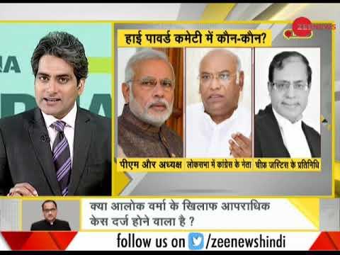 DNA: Alok Verma removed as CBI Director