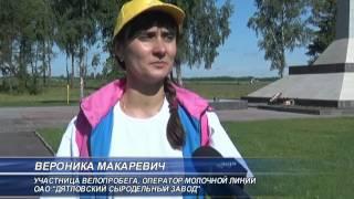 видео Памятник в Дятлово