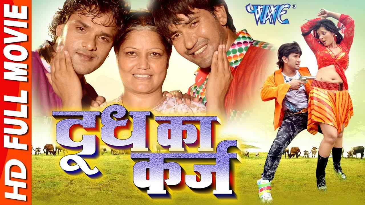 bhojpuri film 2013 ke