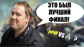 дОТА 2 2017 РУССКИЕ КОММЕНТАТОРЫ