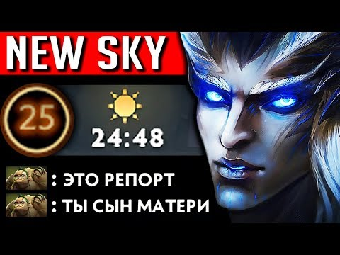 видео: НОВЫЙ ТАЛАНТ СКАЙМАГА ИМБА   skywrath mage dota 2