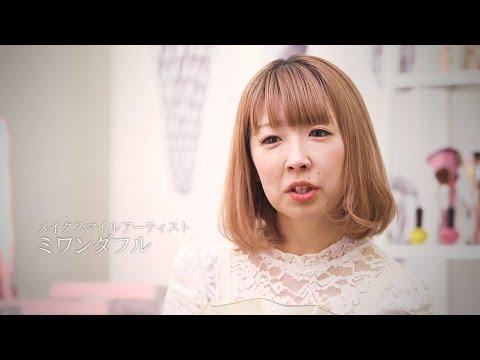 【ドキュメンタリーPV】 Ms.OOJA / You are Beautiful ミワンダフル篇