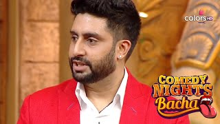 Bringing the laughter with Abhishek Bachchan | Comedy Nights Bachao