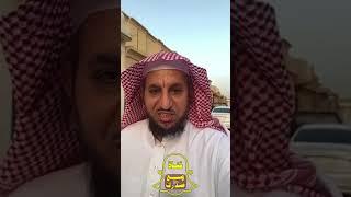 امه تبي تسكن عنده ومتضايق من حاجه
