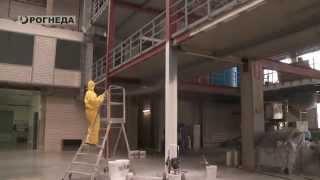 Огнезащита металла и кабеля(Продукция ГК РОГНЕДА www.rogneda.ru PIREX® Metal Plus PIREX® Metal Max PIREX® Cable Plus., 2014-04-08T10:35:22.000Z)