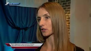 Леся Цуренко: «В предстоящем сезоне хочу выиграть турнир категории Premier»