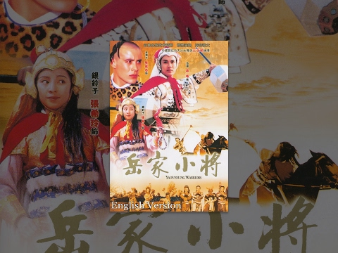 "Chinese Kung Fu Film Classic ""Yao's Young Warriors"" - Best All Time"
