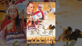 Chinese Kung Fu Film Classic