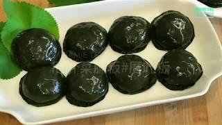厝叶菜脯粄#厝叶粄 Ramie Leaf Dumplings