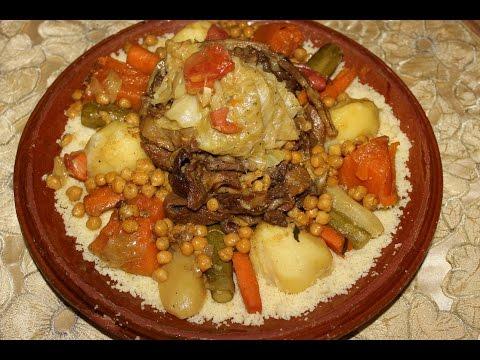 Couscous Marocain ...... الكسكس المغربي بالقديد