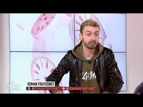 Roman Frayssinet : l'intelligence artificielle - Clique Dimanche - CANAL+