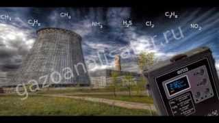 Газоанализатор Дукат В(, 2014-03-29T07:30:55.000Z)
