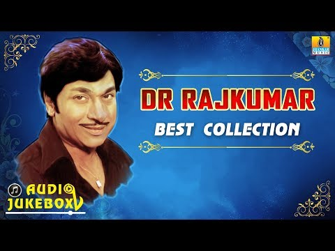 Dr Rajkumar Best Collection | Popular Kannada Songs of Dr Rajkumar | Audio Jukebox