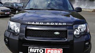 Автопарк Тест драйв Land Rover Freelander от Продорожник
