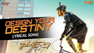 Design Your Destiny Lyrical Video | Saakshyam | Bellamkonda Sai Sreenivas | Pooja Hegde