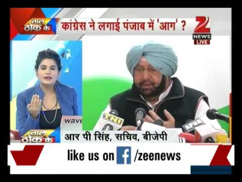 Panel discussion on Sukhbir Singh Badal allegation against Congress