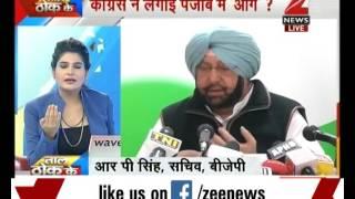 Panel discussion on Sukhbir Singh Badal allegation against Congress