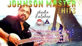 ജോൺസൺ മാസ്റ്റർ ഹിറ്റ്സ് |Johnson Master Hits Malayalam Melody collections|Jukebox