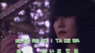 ISAO KARAOKE-TOKINO SUGUIYOKU MAMANI