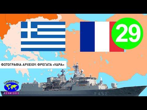 ΕΚΤΑΚΤΟ ΕΠΕΙΣΟΔΙΟ | Ελληνοτουρκική κρίση για την ΑΟΖ - (ΓΕΩΠΟΛΙΤΙΚΕΣ ΕΞΕΛΙΞΕΙΣ 24.6.2020)[Eng subs]