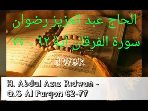 Surat Al Furqon 62-77 (H. Abdul Aziz Ridwan) Bacaan nan Indah dan Merdu (الحاج عبد العزيز رضوان)