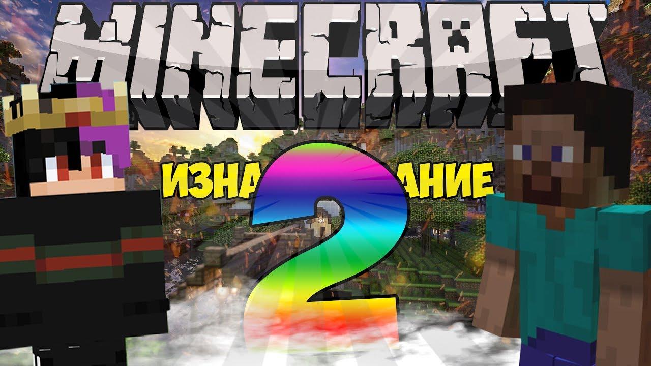 huy-daet-vospolzovalsya-bespomoshnostyu-video