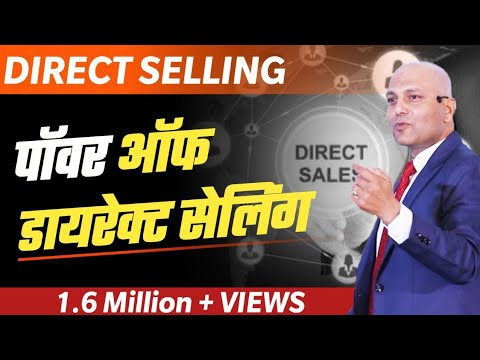 """Power of direct selling"""
