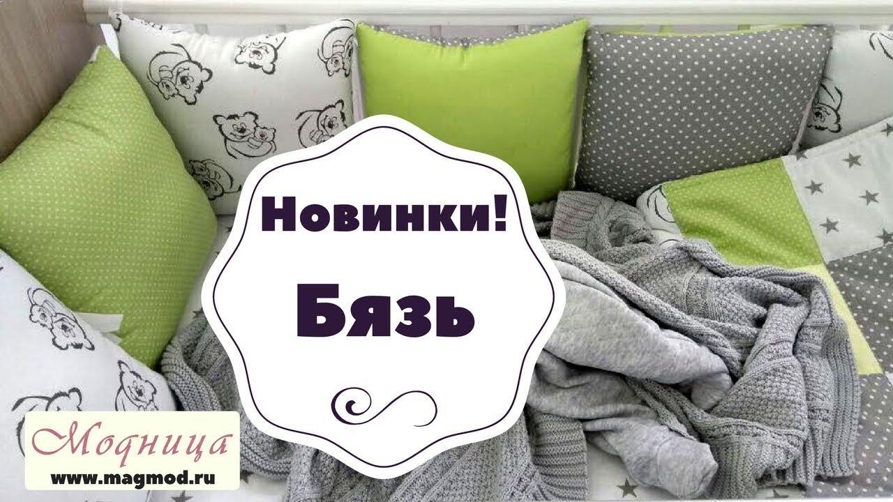 Купить вафельное полотно оптом. ▻▻▻ доставка по москве и россии. Компания «оптима групп» предлагает качественные товары по низким оптовым ценам.