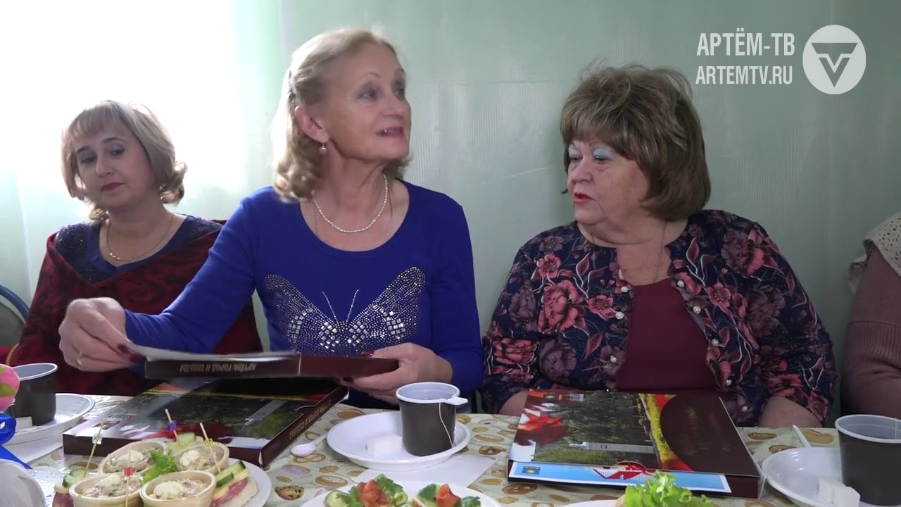 Общественная организация «Женщины города Артёма»  отметила День Матери
