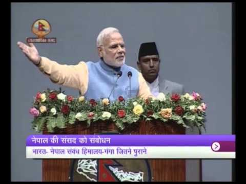 PM Narendra Modi addresses Nepal Constituent Assembly  (FULL EVENT)