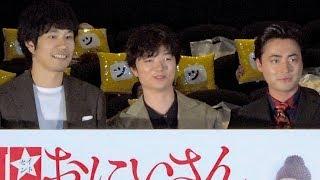 ムビコレのチャンネル登録はこちら▷▷http://goo.gl/ruQ5N7 映画『聖☆お...