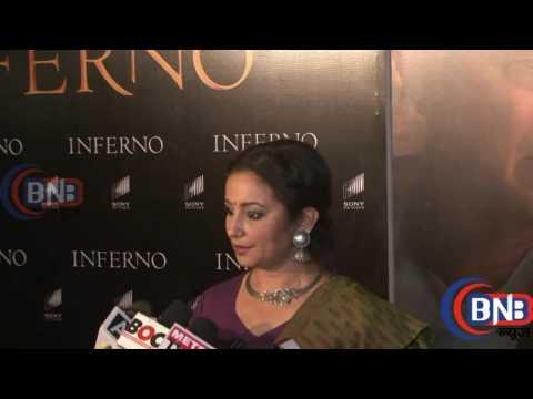 UNCUT   Divya Dutta  At Special Screening...
