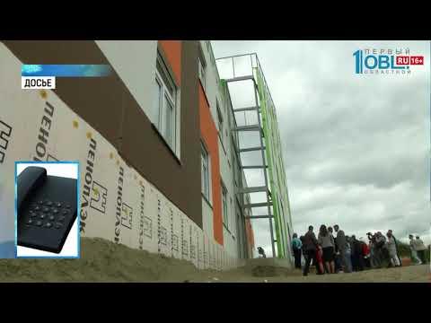 Губернатор проверяет социальные объекты сосновского района