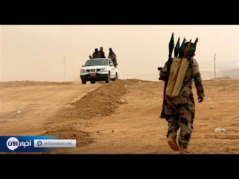 داعش يستميت في القتال لأن لا خيار آخر له  - نشر قبل 2 ساعة