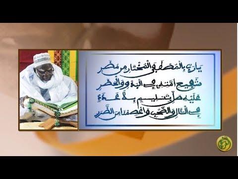 Prières Recommandées Par Serigne Mountakha Mbacké Khalif Général Des Mourides: Yarabi Et Bihaqi