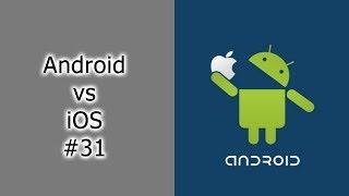 Android лучше iOS Причина №31 VR мир и его отсутствие у Apple