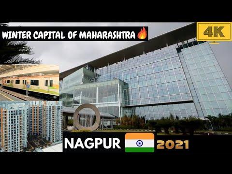 Nagpur City   Nagpur 2021 🔥   Maharashtra second Capital   नागपुर    Nagpur   Indian smart city 🇮🇳