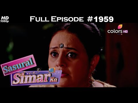 Sasural Simar Ka - 20th October 2017 - ससुराल सिमर का - Full Episode