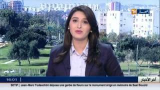 لايفوتك مشاهدة ما قالته لويزة حنون للرئيس بوتفليقة بخصوص ملف تعديل الدستور