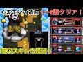 【青鬼オンライン】くまモンコラボスタート!くまモンの遺跡、1〜6階をクリアしてヒカキンくまモンとくまモンスキンを獲得!
