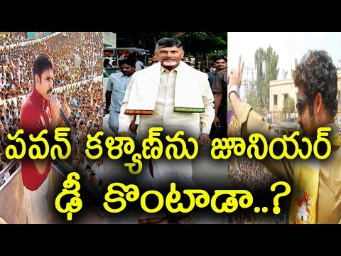 AP CM Chandra Babu Naidu Master Sketch for 2019 Elections | Jr.NTR | Pawan Kalyan | Media Masters