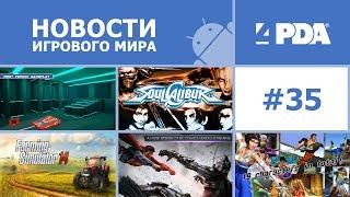 Новости игрового мира Android - выпуск 35 [Android игры]